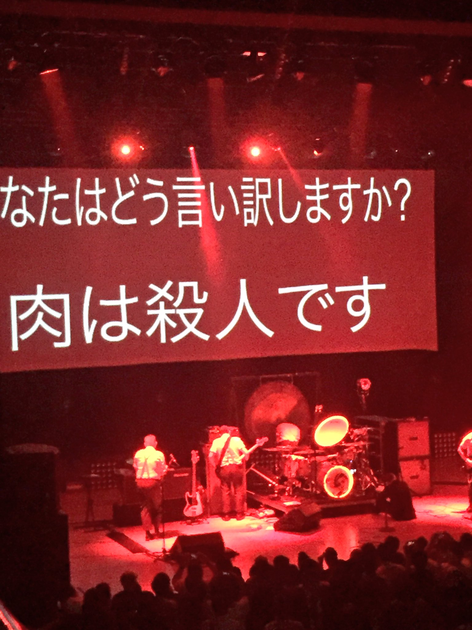 39172_tokyo1_1.jpg